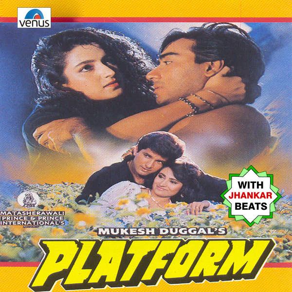 Platform no 2 (official trailer) | rahul singh, reshma shekh.