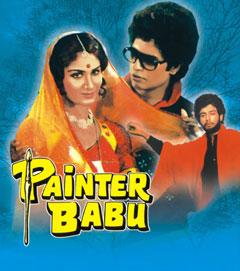 Kab talak shamma jali yaad nahin karaoke_painter babu. Mp3.